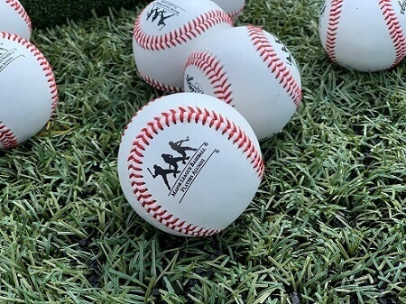 Why Do You Need So Many Baseballs